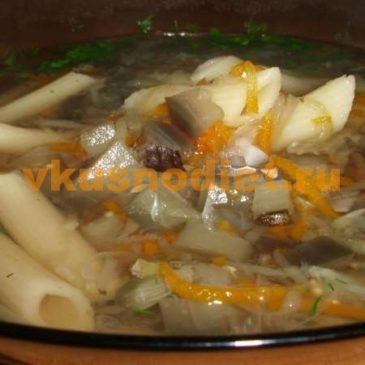 Суп с баклажанами с грибным вкусом