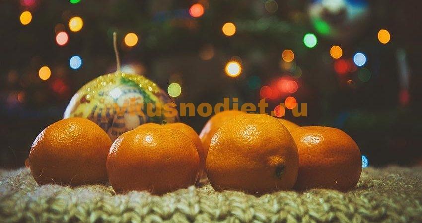 Рыба с апельсинами