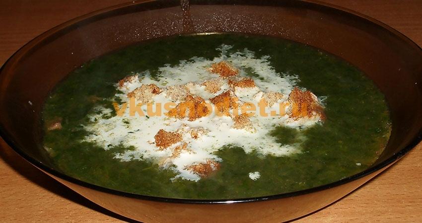 Суп-пюре из шпината со сливками